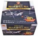 Воск для автомобиля Bullsone Premium 100% Carnauba Wax
