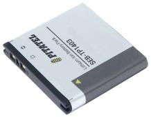 Аккумулятор Pitatel SEB-TP1403 для Sony U5/U5a Vivaz/U5i Vivaz/U5i Cosmic/Xperia X8