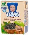 Сок осветленный Тёма Яблоко-черная смородина, c 5 месяцев