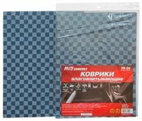 Комплект ковриков AVS VK-04 2 шт.