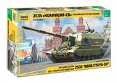 Сборная модель ZVEZDA Российская 152-мм гаубица 2С35 Коалиция-СВ (3677) 1:35