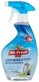 Спрей Mr. Fresh ликвидатор пятен и запаха для кошек и хорьков 500 мл