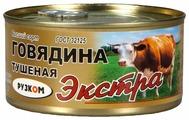 Рузком Говядина тушеная Экстра ГОСТ, высший сорт 325 г