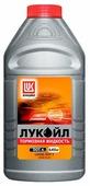 Тормозная жидкость ЛУКОЙЛ DOT-4 (0,455кг.) 0.5 л