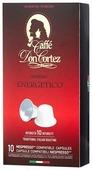 Кофе в капсулах Carraro Don Cortez Energetico (10 капс.)