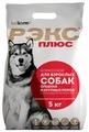 Корм для собак РЭКС Плюс для взрослых собак средних и крупных пород с повышенной активностью сухой