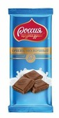 Шоколад Россия - Щедрая душа! Очень молочный