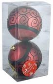 Набор шаров Зимнее волшебство Черные кружева 3276702