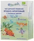 Чай Fleur Alpine Ягодно-фруктовый с липовым цветом, с 5 месяцев