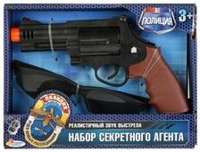 Игровой набор Играем вместе Полиция, Свет+Звук HSY-005 (1801G232-R)