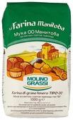 Мука Molino Grassi пшеничная из мягких сортов пшеницы