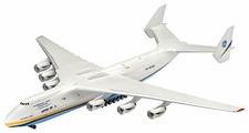 Сборная модель Revell Antonov AN-225 Mrija (04958) 1:144