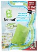 Breesal сменный картридж для Био-поглотителя запаха для холодильника, 80 гр