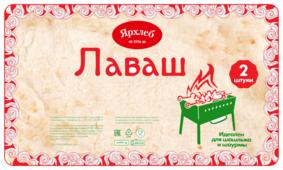 Ярхлеб Лаваш армянский пшеничный 240 г