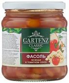 Фасоль Gartenz Classic печёная в томатном соусе, стеклянная банка 470 г