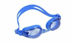 Очки для плавания Bradex Регуляр SF 0392