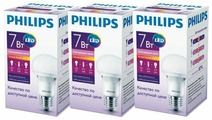 Упаковка светодиодных ламп 3 шт Philips Essential LED 540лм, E27, A60, 7Вт