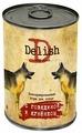 Корм для собак Delish Консервы с Говядиной и ягненком