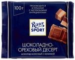 """Шоколад Ritter Sport """"Шоколадно-ореховый десерт"""" молочный"""