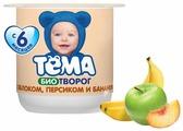 Творог Тёма детский яблоко, персик, банан (с 6-ти месяцев) 4.2%, 100 г