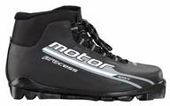 Ботинки для беговых лыж Motor Process