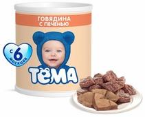 Пюре Тёма говядина с печенью (с 8 месяцев) 100 г, 1 шт