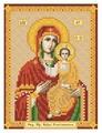 Канва для вышивания с рисунком NOVA SLOBODA Богородица Смоленская БИС-5036 13 х 17 см