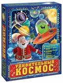 Подарочный набор ПоДари Удивительный космос 800 г