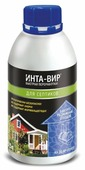 ИНТА-ВИР Концентрат жидкий для септика 0.5 л