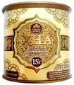Grand Henna Хна индийская натуральная для биотату и бровей
