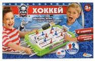 Играем вместе Хоккей (B1535129-R1)