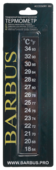 Термометр BARBUS Accessory 002