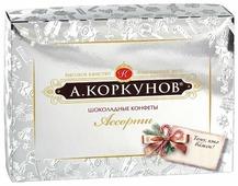 Набор конфет Коркунов Серебро молочный и горький шоколад 110 г