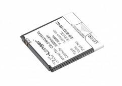 Аккумулятор Cameron Sino CS-SMG355XL для Samsung SM-G355H/DS Galaxy Core 2 Duos/SM-G3559
