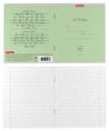 ErichKrause Упаковка тетрадей 35187, 10 шт. в пленке, косая линейка, 12 л.