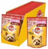 Корм для собак Pedigree Для взрослых собак мелких пород с ягненком в соусе