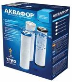 Аквафор В510-03-02-07 Комплект модулей для Аквафор Трио