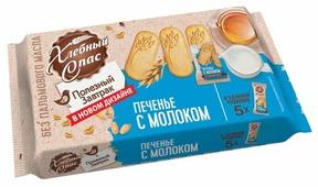 Печенье Хлебный Спас Полезный завтрак с молоком, 160 г