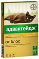 Адвантейдж (Bayer) Адвантейдж для котят и кошек до 4кг (4 пипетки)