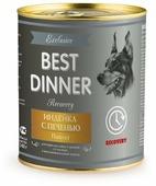 Корм для собак Best Dinner Exclusive Recovery в период восстановления, при стрессе, индейка, курица, печень