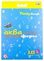 Пластилин ГАММА плавающий Акваформ, 10 цветов (283001)