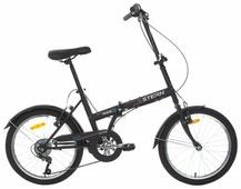 Городской велосипед Stern Travel 20 Multi (2019)