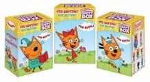 Набор Happy Box игрушка и карамель 18 г