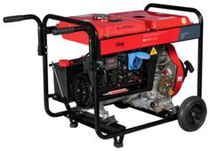Дизельный генератор Fubag DS 5500 A ES (5000 Вт)