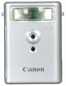 Вспышка Canon Speedlite HF-DC2