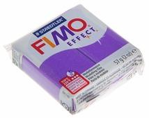 Полимерная глина FIMO Effect запекаемая фиолетовый с блестками (8020-602), 57 г