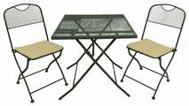 Комплект мебели Go Garden Sanremo (стол, 2 стула)