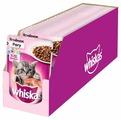 Корм для котят Whiskas беззерновой, с ягненком 85 г (кусочки в соусе)