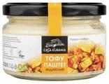 Casa Kubania Тофу паштет индийский карри и имбирь, 200 г