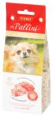 Лакомство для собак Titbit Печенье Pallini с телятиной